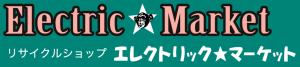 エレクトリックマーケット刈谷店