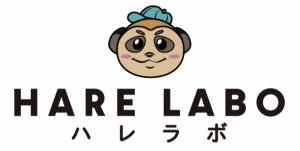 ハレラボ-HARE LABO-